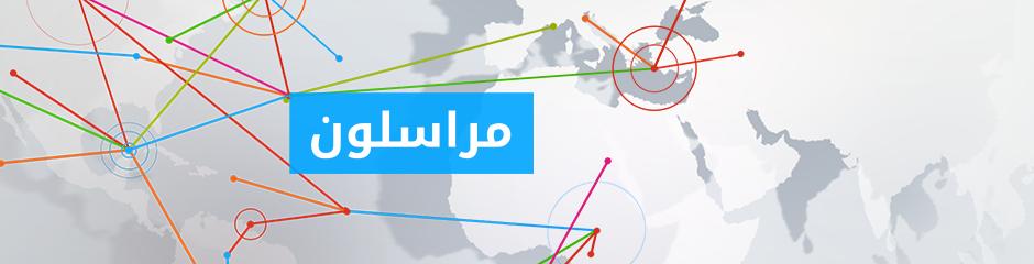 DW Reporter arabisch Program Guide Themeheader