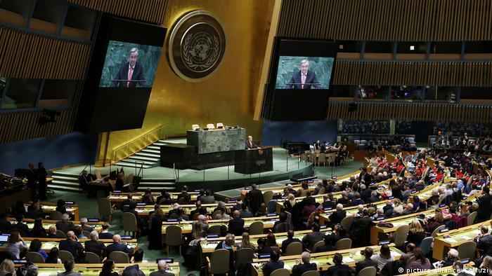 USA, New York: Holocaust Gedenkfeier im Hauptsitz der UN (picture-alliance /L. Muzi)