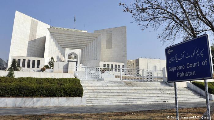 Pakistan Oberster Gerichtshof