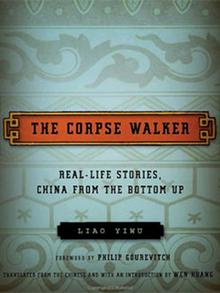 Cover The Corpse Walker