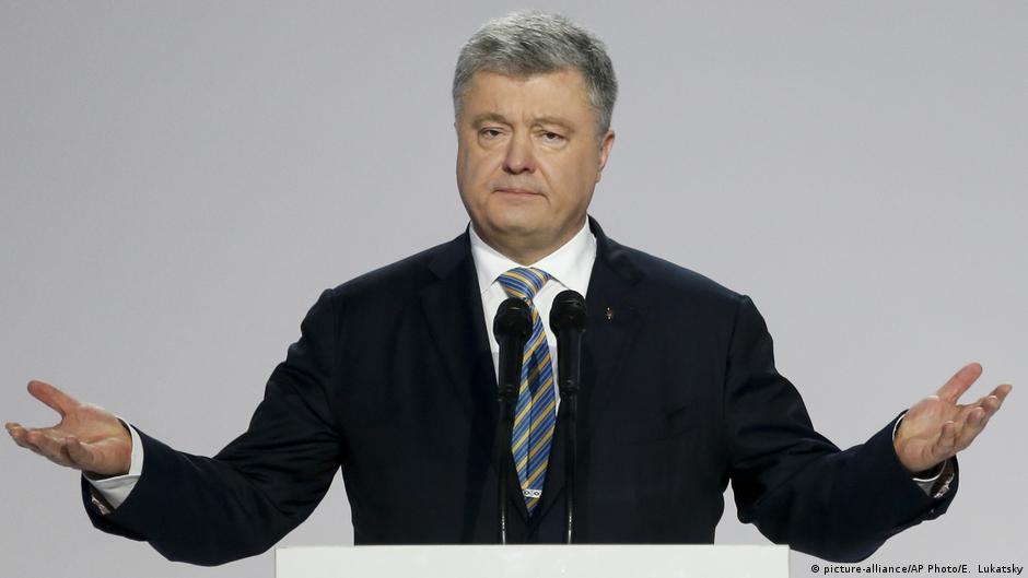 Ukraine Kiew | Petro Poroschenko, Präsident
