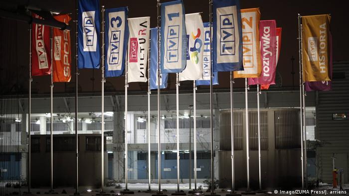 Glavno sjedište TVP-a