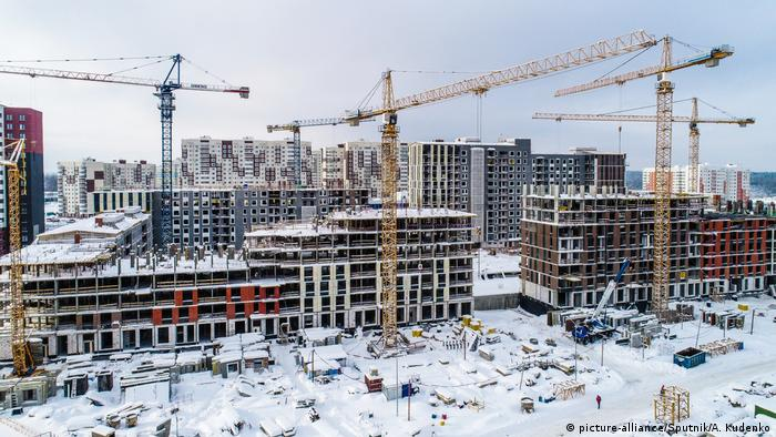 Building site new Moscow
