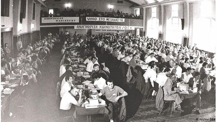 Από συνέδριο της ΟΕΚ Γερμανίας στα τέλη της δεκαετίας του 1970 / αρχές 1980 (αρχείο ΟΕΚ)