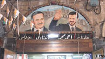 Poster in the old city of Damascus