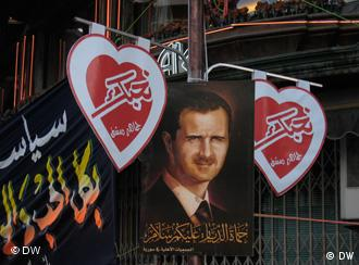 Poster of Bashar Al Assad in a candy shop in Damascus