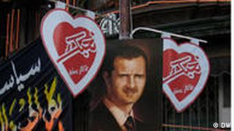A poster of Bashar al-Assad in Damascus