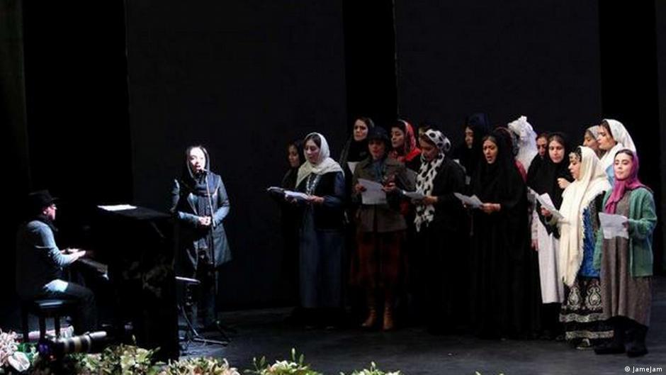 Eröffnung der Fajr Festival Film im Iran