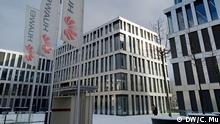 Bilder von Huawei Niederlassung Bonn. Aufgenommen am 31.1.2019. Fotograf: Cui Mu
