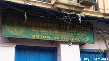 Indien Mohd Ali Bibliothek in Kalkutta