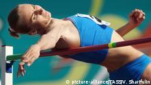 Swetlana Schkolina, Leichtathletin aus Russland