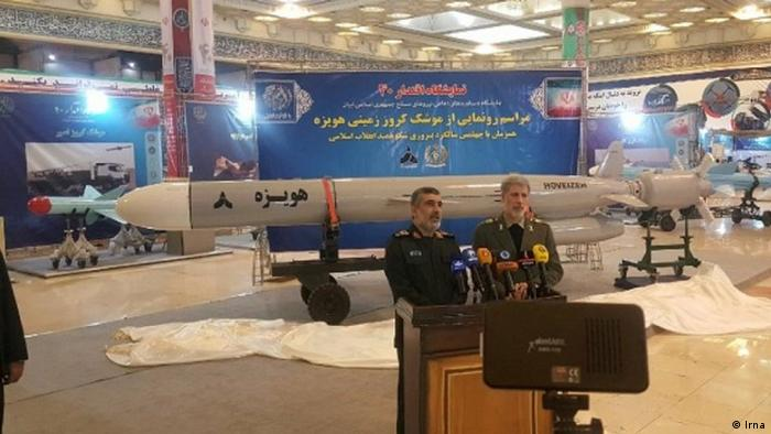 Iran presentó el nuevo misil Hoveizeh. (2.02.2019).