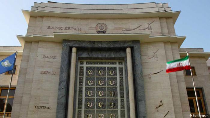 Iran Bank Sepah