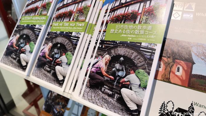 Freudenberg began publishing a brochure in Japanese last year