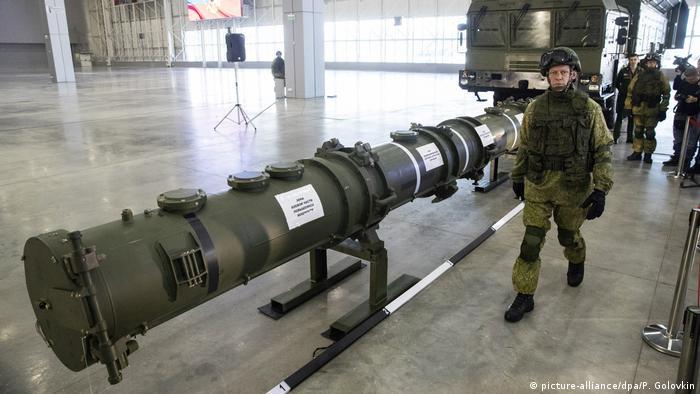 Росія продемонструвала пусковий контейнер ракети 9М729