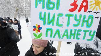 Участница акции в Санкт-Петербурге