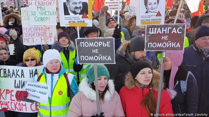 Акция протеста против строительства мусорного полигона в Архангельске, 3 февраля 2019 года
