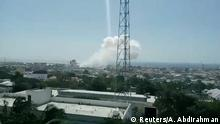 Explosion in Mogadischu, Somalia