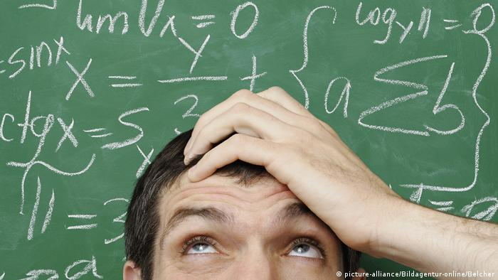 Трудная задача по математике