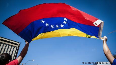 Венесуельський уряд відмовив у в'їзді делегації Європарламенту