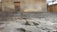 Humboldt Website: Raum der Rettung des Palastes von Atahualpa im Cajamarca