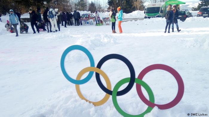 Europäisches Olympisches Jugendfestival EYOF in Sarajewo (DW/Z.Ljubas)