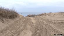 Разорани дюни