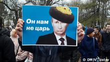 Russland | Protest Er ist nicht unser Tzar in St. Petersburg