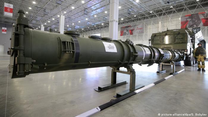 Российская ракета 9M729