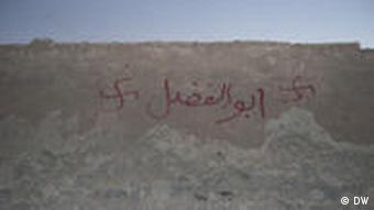 نقش صلیب شکسته بر دیواری نزدیک حمام فین کاشان