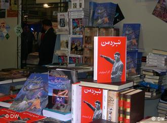 عرضهی نبرد من در نمایشگاه کتاب تهران
