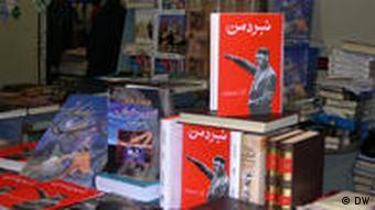 Mein Kampf von Adolf Hitler in Teheraner Buchmesse