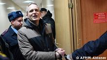 Erstes Hafturteil seit Verbot der Glaubensgemeinschaft im April 2017