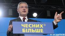Ukraine Präsidentschaftskandidat Anatoliy Hrytsenko