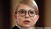 Former Ukrainian Prime Minister Yulia Tymoshenko speaks during her interview for The Associated Press in Kiev, Ukraine, Monday, Feb. 4, 2019.Tymoshenko, who is running for president in next month's election, has accused President Petro Poroshenko of corruption. (AP Photo/Efrem Lukatsky) |