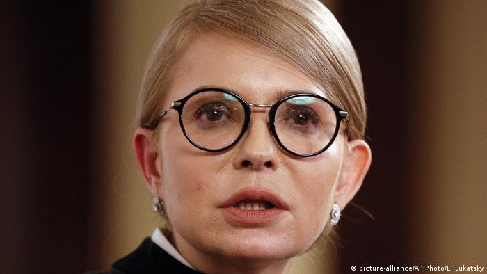 Юлія Тимошенко заявила, що її фракція Батьківщина у Раді переходить в опозицію