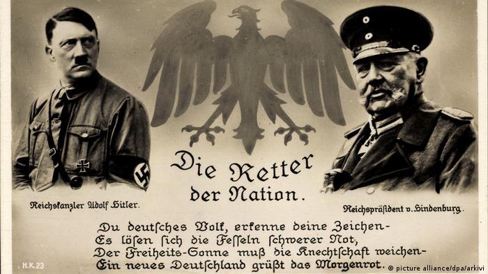 Пропагандистский плакат национал-социалистов 1933 года. Президент Гиндербург и рейхсканцлер Гитлер. Надпись на плакате гласит: Спасители нации