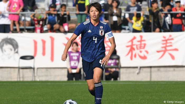Jogadora japonesa Saki Kumagai em campo