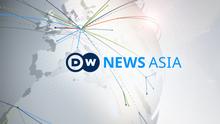 DW News Asia Sendungslogo