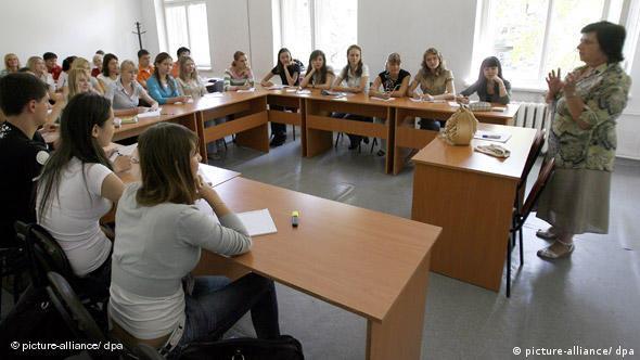 یک کلاس درس دانشگاهی در شهر آلماتی قزاقستان