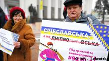 Ukraine Kiew - Kundgebung vor dem Parlamentsgebäude: Teilneher fordern Umbenennung der heutigen Region Dnipropetrowsk.