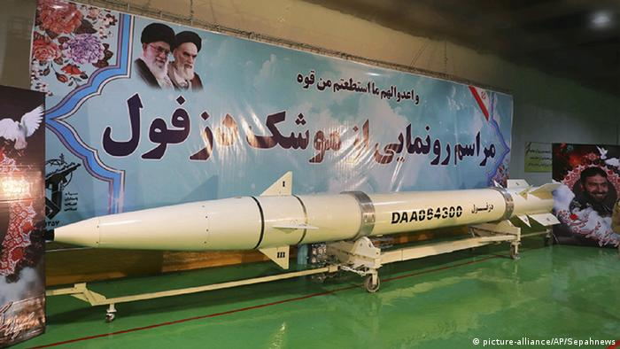 Iran's Dezful surface-to-surface ballistic missile