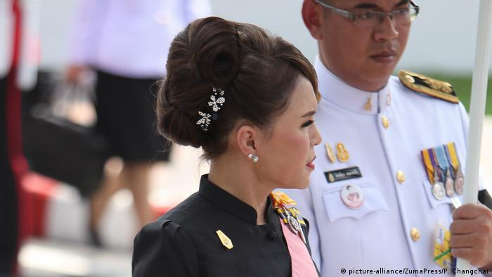 Princess UbolRatana Rajakanya at a procession