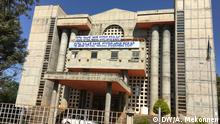 Amhara regional State Supreme Court Shlagworte Amhara, Amhara regional State Supreme Court, Bahirdar. Äthiopien Ethiopia. Bereket Fotgraf Alemnew Mekonnen (DW Korri in Äthiopien) Datum 080219