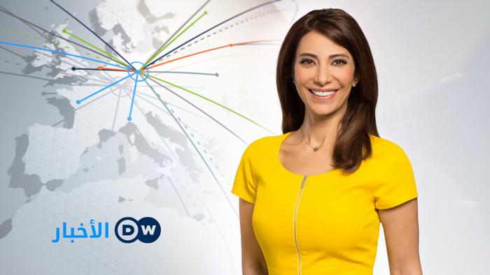 DW Nachrichten arabisch Moderatorin Tahini Salim (Artikelbild Detailseite)