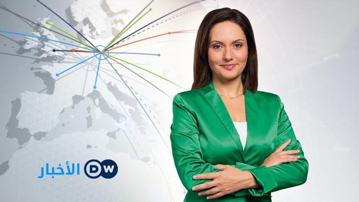 DW Nachrichten arabisch Moderatorin Samah Altaweel (Artikelbild Detailseite)