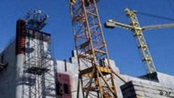 Bau des zweiten Nuklearkraftwerkes in Belene (Foto: AP)