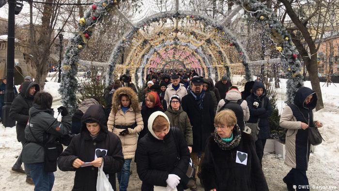 Участники акции протеста Марш материнского гнева в Москве 10 февраля