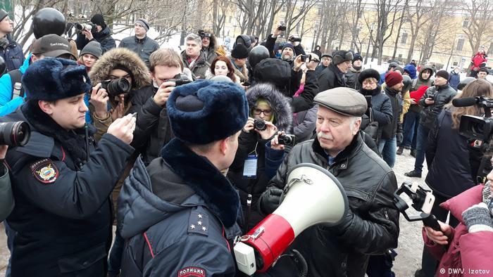 Во время Марша материнского гнева в Санкт-Петербурге
