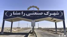 Iran Propaganda Leere Versprechen Schilder